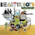 Beastie Boys Mix Up