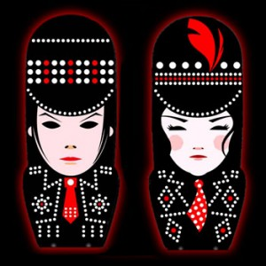 White Stripes USB stick