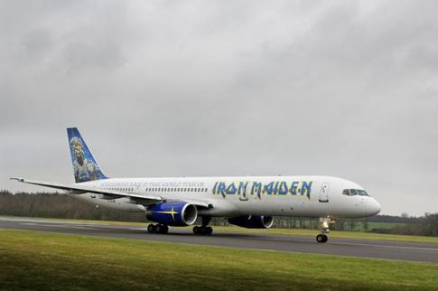Maiden Plane