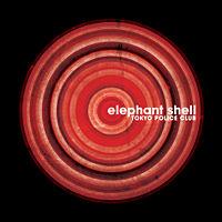 Tokyo Police Club  Elephant Shell