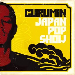 Curumin: JapanPopShow