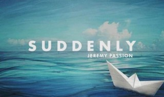 Get Jeremy Passion's latest single, Suddenly, now on iTunes, Spotify, GooglePlay and more.